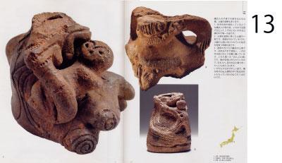 pp. 12-13