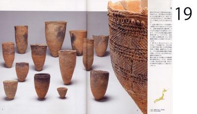 pp. 18-19
