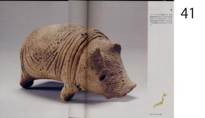 pp. 40-41