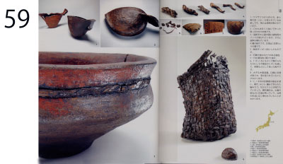 pp. 58-59