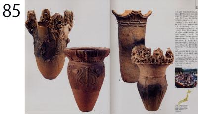 pp. 84-85