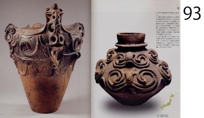 pp. 92-93