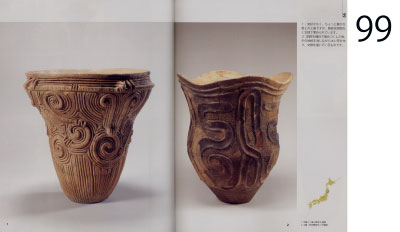 pp. 98-99