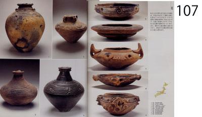 pp. 106-107