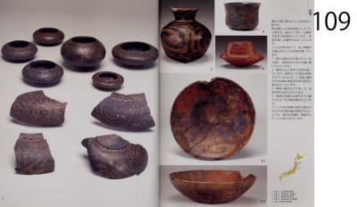 pp. 108-109