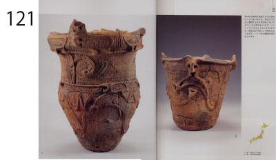 pp. 120-121
