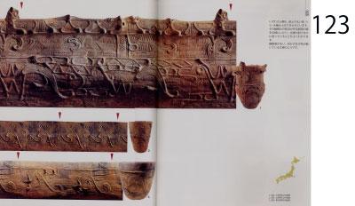 pp. 122-123