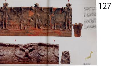 pp. 126-127