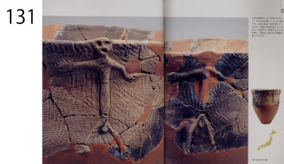 pp. 130-131
