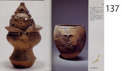 pp. 136-137