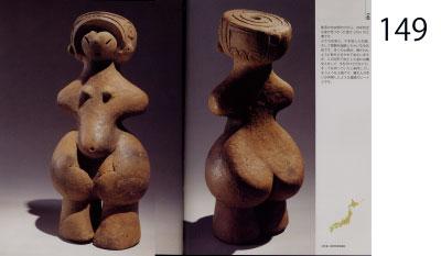 pp. 148-149
