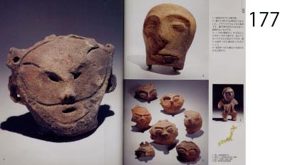 pp. 176-177