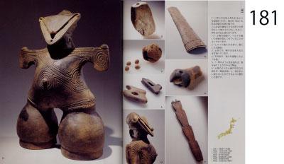 pp. 180-181